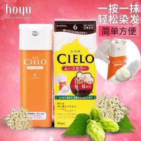 日本美源 宣若CIELO植物染发摩丝泡沫