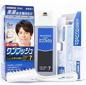 日本HOYU美源男士专用染发剂染发膏(白发适用)