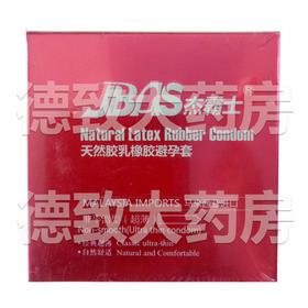 杰霸士 橡胶避孕套(超薄)