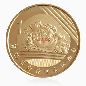 北京奥运会纪念币 游泳纪念币 送纪念币保护盒