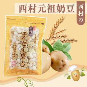 日本西村 马铃薯元祖奶豆 100g