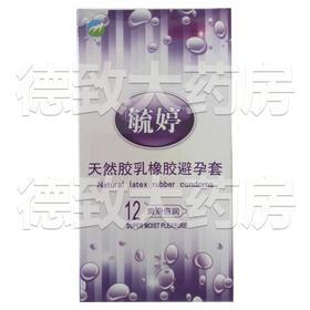 天然胶乳橡胶避孕套(毓婷爽滑倍润) 厂家:上海金香乳胶制品有限公司
