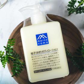 【日本直采】日本Cosme诚意推荐!松山油脂M-mark柚子身体乳 保湿滋润全身香体身体乳液300ml/瓶