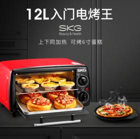 SKGKX1701烤箱系列配件