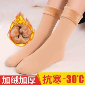 【外贸爆款】秋冬推荐超舒适中筒保暖加绒加厚天鹅绒雪地袜(买二送二)