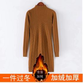 加绒加厚秋冬装中长款女毛衣打底针织衫韩版修身套头半高领长袖