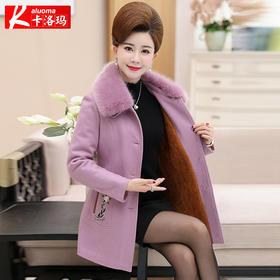 中老年人女秋装加绒加厚呢子大衣40岁50妈妈冬装毛呢外套2017新款