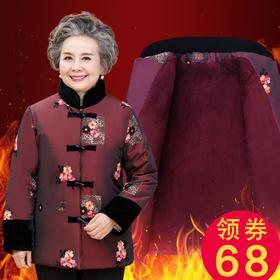奶奶装冬装棉衣加绒中老年女装厚棉袄60岁70妈妈装绣花老年人唐装