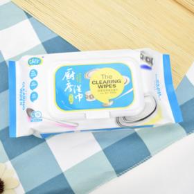 厨房专用清洁油烟机灶台一次性湿纸巾(积分品)