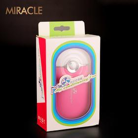 韩国MIRACLE 手持便携式USB空调嫁接睫毛小风扇可充电