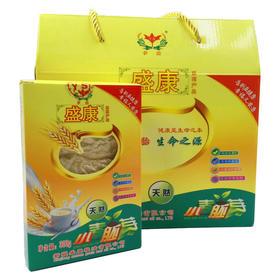 盛康天然小麦胚芽 高蛋白 低脂肪 营养代餐 健康粗粮 礼盒款包邮