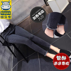 2017新款破洞学生牛仔裤新款灰色高腰小脚裤牛仔女长裤子女百搭潮