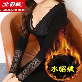 冬季黑色蕾丝打底衫女长袖春秋2017新款百搭加绒加厚保暖性感V领