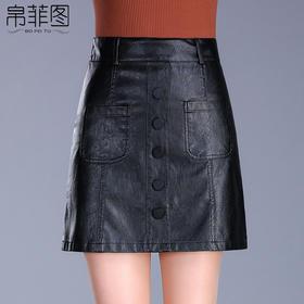 皮裙半身裙秋冬新款大码高腰pu皮性感一步包臀裙显瘦半裙a字短裙