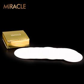 韩国MIRACLE 嫁接睫毛专用胶水防干胶水垫片