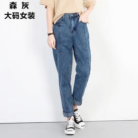 2017秋季新款宽松加肥加大码牛仔裤女200斤胖MM哈伦裤女裤长裤潮
