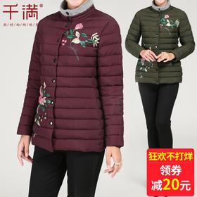 中年小棉袄女短款大码中老年妈妈轻薄羽绒棉服50岁40冬2017新款30