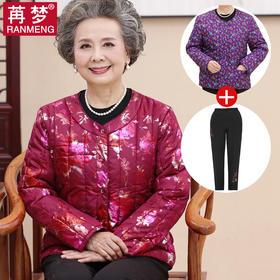 中老年人女装冬装棉衣妈妈装羽绒棉内胆老太太小棉袄奶奶装外套
