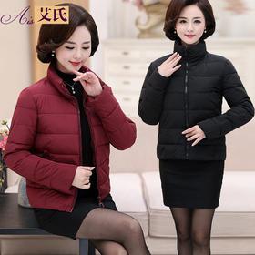 中年人女装棉衣中年妇女短款棉袄40岁50妈妈冬装新款羽绒棉服外套