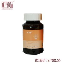 PSF牌磷脂酰丝氨酸胶囊