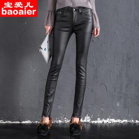 有拉链黑色皮裤女长裤弹力修身显瘦PU皮裤不规则脚口铅笔裤紧身裤