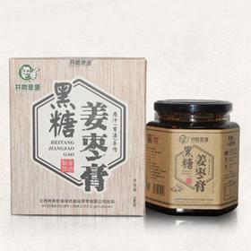 井岗思源 匠心特制黑糖姜枣膏 精选原料独家古法质造