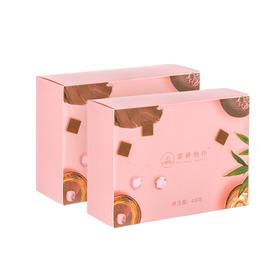 【一元闪拼】云耕物作红糖  无添加 无杂质2盒装