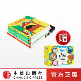 小象巴里百变创意玩具书