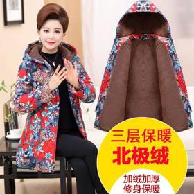 妈妈冬装加绒加厚棉衣中老年女装棉服中长款40岁50中年人棉袄外套