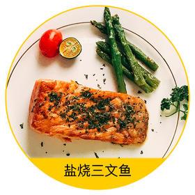 七味盐烧三文鱼 | 真正挪威及法罗群岛三文鱼,从北欧深海至餐桌不超过72小时