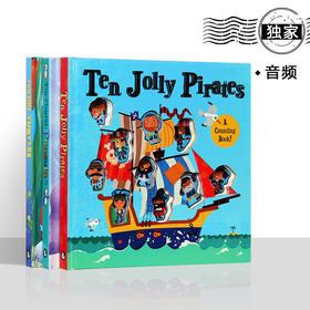 ♬(全3册)Ten Little Ones--10小只数字洞洞书,诗歌绘本,建议3+岁孩子阅读