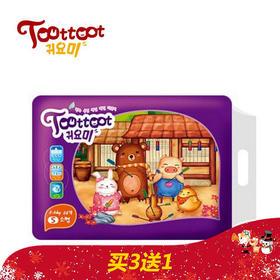 韩国迪优米婴儿超薄纸尿裤纸尿不湿夏季超薄透气S码68片