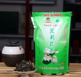 茉莉花茶100g