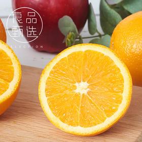 【良品甄选】橙心橙意水果礼盒  美国新奇士橙12枚装     团购商品不参加满减、满赠、积分及优惠券活动