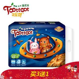 韩国迪优米太空婴儿纸尿裤尿不湿夏季超薄透气M码62片