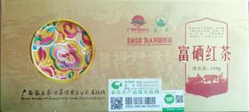 富硒红茶一级(盒装)
