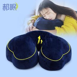 可趴睡可靠腰花型抱枕祥云午睡枕秒杀产品