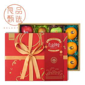 良品甄选 | 苹苹安安水果礼盒 美国红蛇果精美12枚装     团购商品不参加满减、满赠、积分及优惠券活动