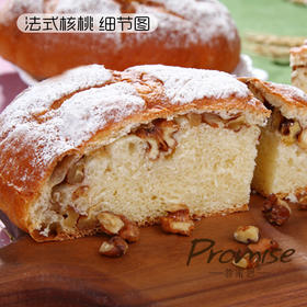 会呼吸的菩密思无添加面包,天然酵母发酵,新鲜又安全 bread that will breathe