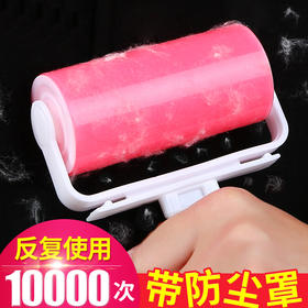 粘毛器滚筒可水洗家用清洁衣服去毛刷粘毛器