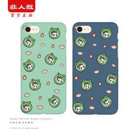 【包邮】原创iPhone苹果手机壳磨砂软壳 哪吒款