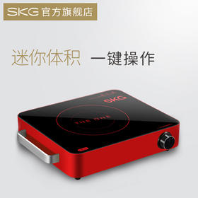 SKG1648M电陶炉 | 迷你体积,一键操作,不挑锅