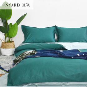 [InYard宜氧]青雀四件套/埃及棉纯色/300根60支/床品床单床上被套
