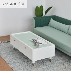 [InYard宜氧]活角茶几/多功能储物收纳客厅茶台玻璃北欧设计矮桌
