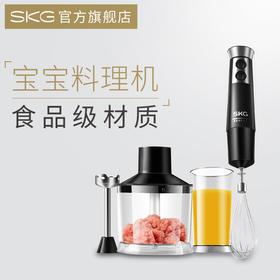 SKG料理机 | 宝宝料理轻松做,专为精品辅食