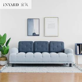 [InYard宜氧]海浪三人沙发/布艺实木沙发/实木北欧客厅设计师家具