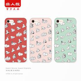 【包邮】原创iPhone苹果手机壳磨砂软壳 九尾狐款