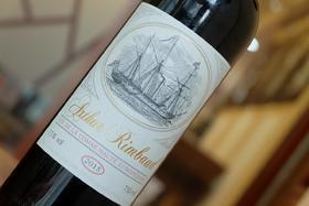 餐桌必备红酒 兰波精选干红葡萄酒 750ml/瓶