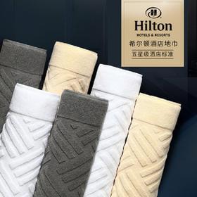 Hilton希尔顿授权五星级酒店地垫门垫浴室防滑垫子进门地巾