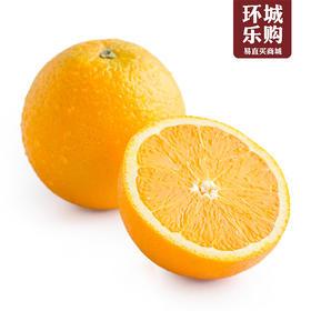橙子一份1kg左右-518886 | 基础商品